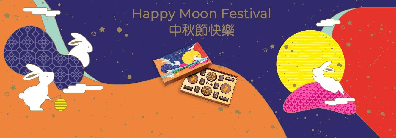 MoonChocolate