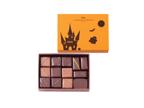 Halloween Gesture Gift Box 14 Pieces