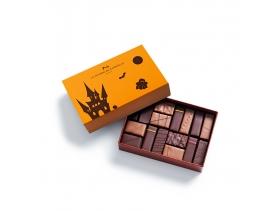 Coffret Attentions Halloween 16 chocolats