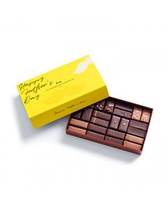 Coffret Maison Father's Day 24 chocolates