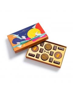 MoonChocolate Gift Box