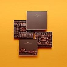 French Chocolate Gifts - La Maison du Chocolat