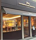 Boutique Marunouchi