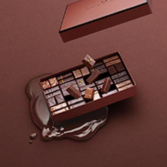Boîte Cadeaux - Chocolat