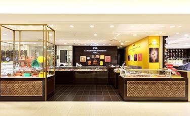 Boutique Umeda Hankyu